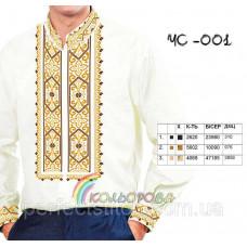 Заготовка для вышивки сорочки мужской ЧС-001