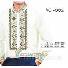 Заготовка для вышивки сорочки мужской ЧС-002