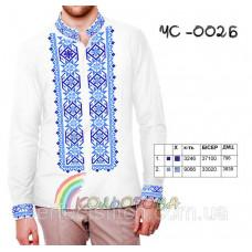 Заготовка для вышивки сорочки мужской ЧС-002Б