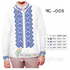 Заготовка для вышивки сорочки мужской ЧС-003