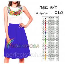Заготовка для вышивки отрезного комбинированного платья без рукавов ПВК б/р-010 клеш