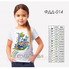 Заготовка для вышивки футболки детской ФДД-014