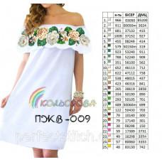 Заготовка для вышивки платья женского без рукавов с воланом ПЖВ-009