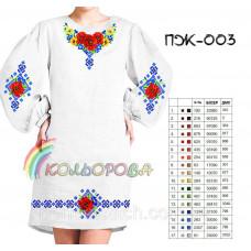 Заготовка для вышивки платья женского с рукавами ПЖ-003
