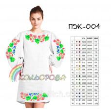 Заготовка для вышивки платья женского с рукавами ПЖ-004