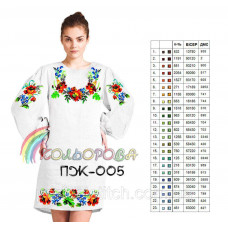 Заготовка для вышивки платья женского с рукавами ПЖ-005