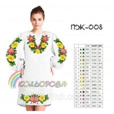 Заготовка для вышивки платья женского с рукавами ПЖ-008