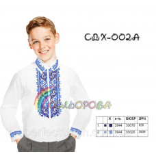 Заготовка для вышивки сорочки детской для мальчика СДХ-002А
