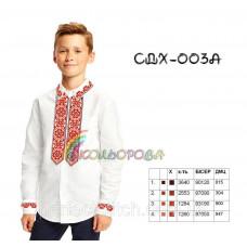 Заготовка для вышивки сорочки детской для мальчика СДХ-003А