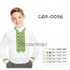 Заготовка для вышивки сорочки детской для мальчика СДХ-003Б