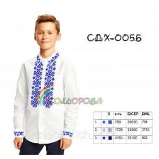Заготовка для вышивки сорочки детской для мальчика СДХ-005Б