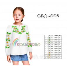 Заготовка для вышивки сорочки детской для девочки СДД-003