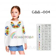 Заготовка для вышивки сорочки детской для девочки СДД-004