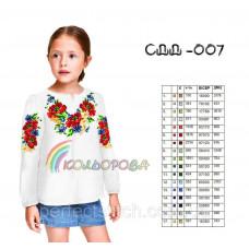 Заготовка для вышивки сорочки детской для девочки СДД-007