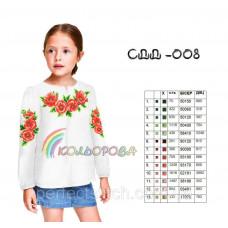 Заготовка для вышивки сорочки детской для девочки СДД-008