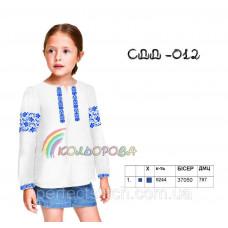 Заготовка для вышивки сорочки детской для девочки СДД-012