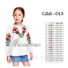 Заготовка для вышивки сорочки детской для девочки СДД-013