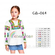 Заготовка для вышивки сорочки детской для девочки СДД-014