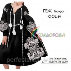 Заготовка для вышивки платья женского с рукавами БОХО-001А