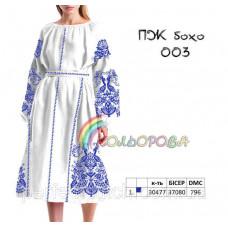 Заготовка для вышивки платья женского с рукавами БОХО-003