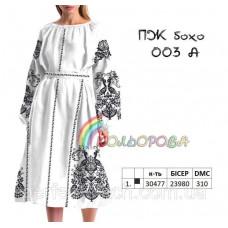 Заготовка для вышивки платья женского с рукавами БОХО-003А