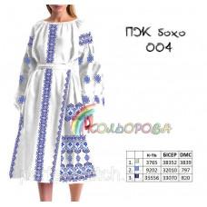 Заготовка для вышивки платья женского с рукавами БОХО-004