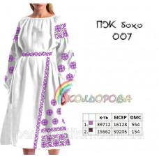 Заготовка для вышивки платья женского с рукавами БОХО-007