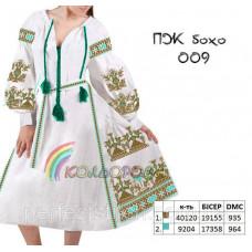 Заготовка для вышивки платья женского с рукавами БОХО-009