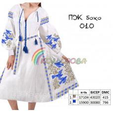 Заготовка для вышивки платья женского с рукавами БОХО-010