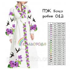 Заготовка для вышивки платья женского с рукавами БОХО-012 (длинное)