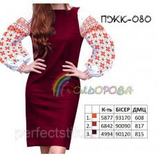 Заготовка для вышивки платья женского комбинированное ПЖК-080