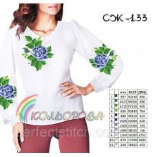 Женская сорочка СЖ-133