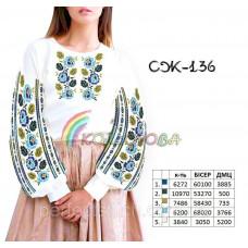 Женская сорочка СЖ-136