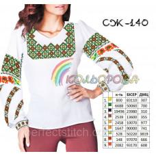 Женская сорочка СЖ-140