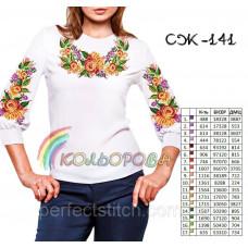 Женская сорочка СЖ-141