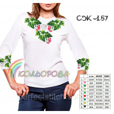 Женская сорочка СЖ-157