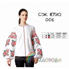 Заготовка для вышивки женской сорочки СЖ-ЕТНО-001