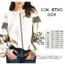 Заготовка для вышивки женской сорочки СЖ-ЕТНО-004