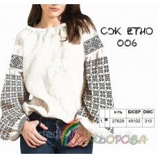 Заготовка для вышивки женской сорочки СЖ-ЕТНО-006