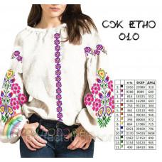 Заготовка для вышивки женской сорочки СЖ-ЕТНО-010