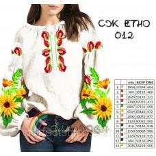 Заготовка для вышивки женской сорочки СЖ-ЕТНО-012