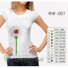 Заготовка для вышивки футболки женской ФЖ-001