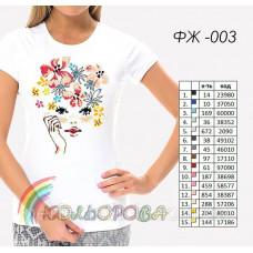 Заготовка для вышивки футболки женской ФЖ-003