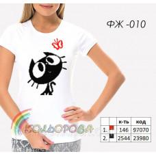 Заготовка для вышивки футболки женской ФЖ-010