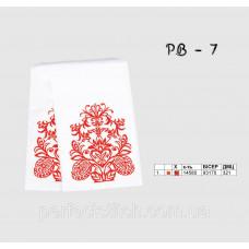 Рушник свадебный  под вышивку РВ-007
