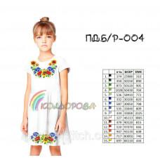 Заготовка для вышивки платья детского без рукавов ПДб/р-004