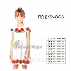 Заготовка для вышивки платья детского без рукавов ПДб/р-006