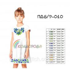Заготовка для вышивки платья детского без рукавов ПДб/р-010