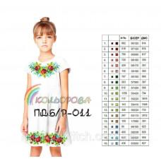 Заготовка для вышивки платья детского без рукавов ПДб/р-011