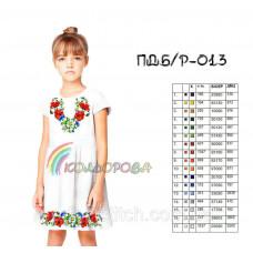 Заготовка для вышивки платья детского без рукавов ПДб/р-013